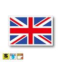 ■イギリス国旗ステッカー(シール) 屋外耐候耐水 Sサイズ 5cm×7.5cm ユニオンジャック ヨーロッパ /スーツケースや車などに! 防水仕様