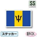 ■バルバドス国旗ステッカー(シール)屋外耐候耐水 SSサイズ 3.3cm×5cm / 防水仕様