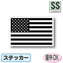 【ブラック】アメリカ国旗ステッカー(シール)屋外耐候耐水 S...