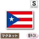 ■プエルトリコ国旗マグネット屋外耐候耐水 Sサイズ 5cm×7.5cm