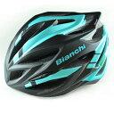 ビアンキ STEAIR(ステアー) マットブラック ヘルメット