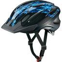 OGKカブト WR-J デジタルブルー ヘルメット【自転車】【ヘルメット アイウェア】【子供用ヘルメット サングラス】【OGKカブト】