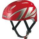 OGKカブト キッズ-X8 ヘルメット 【自転車】【ヘルメット・アイウェア】【子供用ヘルメット・サングラス】【OGKカブト】