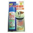 【即納】マルニ 自転車用瞬間パンク修理剤 75ml