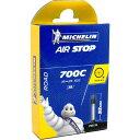 【あす楽】【M便】ミシュラン 700×18〜25C 仏式(52mm) AIR STOP A1
