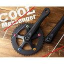 スギノ COOL-MESSENGER ブラック CBBAL-103付属 クランクセット (歯数46T) 【自転車】【トラック・ピストパーツ】【クランク】