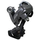 【現品特価】シマノ アルテグラ リアディレイラー RD-6700A-G-GS グロッシーグレー 【自転車】【ロードレーサーパーツ】