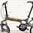 Filter BD-1 モノコックフレーム用カバー マルチカム 【自転車】【小径車パーツ】【BD-1/ブロンプトンオプションパーツ】