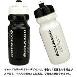 【即納】コルナゴ ボトル(XR1)【自転車】【ボトル】