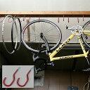 スポーツマン バイシクルフック 2本入り 柱・壁設置タイプ(穴あけ必要) 【自転車】【メンテナンス】【ディスプレイスタンド】