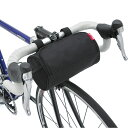グランジ (ビーウェバー) ハンドルバーバッグ(保温保冷タイプ) ブラック 【自転車】【バッグ】【フロントバッグ】