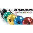 クワハラ メタル・マッシュルーム 2
