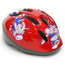 【現品特価】ベル ズーム レッドエレファントベースボール 【自転車】【ヘルメット・アイウェア】【子供用ヘルメット・サングラス】