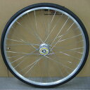 ワールド 26インチフロントホイール アルミリム ハブダイナモ付(01C) タイヤチューブセット