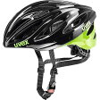 ウベックス BOSS RACE ヘルメット ブラック/グリーン