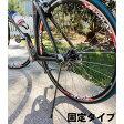 【特急】アップスタンド コミューターセット アップクリップ付 固定式携帯用カーボンサイドスタンド【自転車】