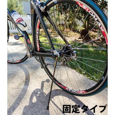 アップスタンドコミューターセットアップクリップ付固定式携帯用カーボンサイドスタンド【自転車】