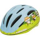 リマール 242 ブルー ズー二マル ヘルメット
