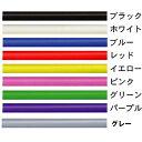 【M便】ギザ ブレーキ アウターケーブル 1.8m