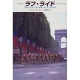 ラフライド BOOK 【自転車】【書籍・DVD・ゲーム】【書籍】