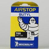 【即納】ミシュラン 700×18〜25C 仏式(52mm) AIR STOP A1 【自転車】【ロードレーサーパーツ】【チューブ】【ミシュラン】