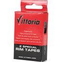 ビットリア スペシャルフラップ 700C 2本セット リムテープ(ブラック) 【自転車】【ロードレーサーパーツ】【リムテープ・リムセメント】【リムテープ】