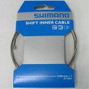 【あす楽】【M便】シマノ SUSシフトインナーケーブル 1.2×2100mm 1本