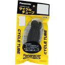 【あす楽】パナレーサー 700×27-31C(27×1-1/8) 仏式ロング(48mm) ブチルチューブ
