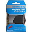 シマノ BC-R680 ロードポリマーコーティング シフトインナーケーブル 【自転車】【ロードレーサーパーツ】【ワイヤー類】