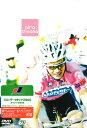 ジロ・デ・イタリア2005スペシャルBOX DVD (日本語)