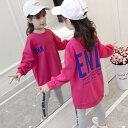 キッズ セットアップ 子供服 女の子 ジュニア トップス+ズボン 2点セット春秋 可愛い(2色110-160)KSEA024
