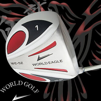 World eagle WORLDEAGLE 5Z white driver rule conformity model fs3gm