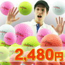 2color_ball_500