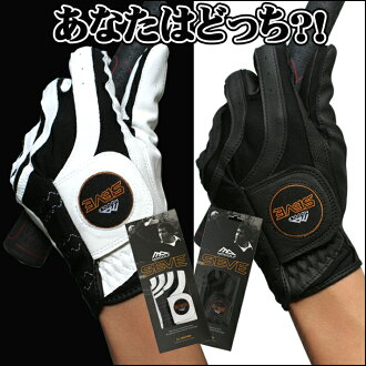 Seve Ballesteros model Golf Gloves fs3gm