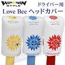 LOVE BEE ドライバー用 ひまわりのかわいいヘッドカバー イエロー/ブルー/レッド【WINWIN STYLE】