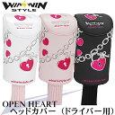 OPEN HEART ドライバー用 ラブリーヘッドカバー ホワイト/ピンク/ブラック【WINWIN STYLE】