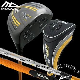 Super long ST2 Ti460 driver offset loft angle of 10.5 ° or 12 ° Flex R or S