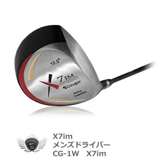 X7IM men's driver fs3gm