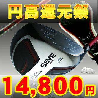 Strong yen reduction big sale MD GOLF Seve, ハイモイ, titanium, driver fs3gm