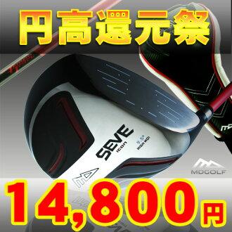 Strong yen reduction big sale MD GOLF Seve, ハイモイ, titanium, driver fs3gm