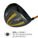 試打レンタル!MDゴルフ スーパーストロング ST2 ドライバー【試打】【レンタル】【fy16REN07】