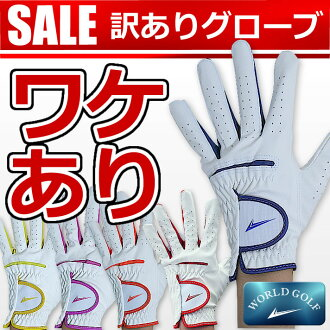 B goods city! Unless the stock! Translation ありだか from bargain and sale ワールドイーグルゴルフ globe color is selected cannot be fs3gm