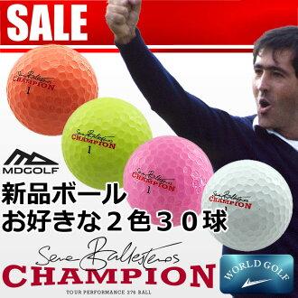 세베바레스테로스 신품 골프 볼 2상자=30구가 파격의 2480엔!MD골프 챔피언 골프 볼 fs3gm