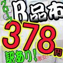 Wakeari_gl_01