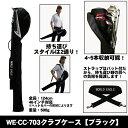 WE-CC-703クラブケース【ブラック】【ワールドイーグル】【ポイント2倍】【最安値に挑戦】【あす楽】