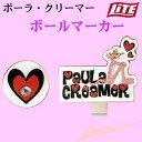 【最新モデル】ポーラ・クリーマー ボールマーカー【X-766】【ライト】