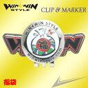 【最新モデル】CM-312 福袋 おしゃれなクリップ&マーカーセット【WINWIN】