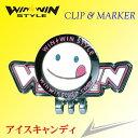 ★【最新モデル】CM-309 アイスキャンディー おしゃれなクリップ&マーカーセット【WINWIN】