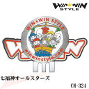 【最新モデル】CM-324 七福神/オールスタ?ズ おしゃれなクリップ&マーカーセット【WINWIN STYLE】