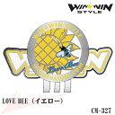 【最新モデル】CM-327 LOVE BEE イエロー おしゃれなクリップ&マーカーセット【WINWIN STYLE】